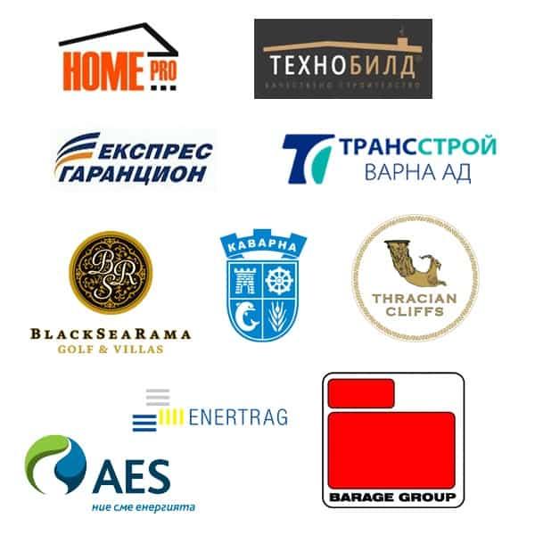 Лога на клиенти на компания Андреев Строй